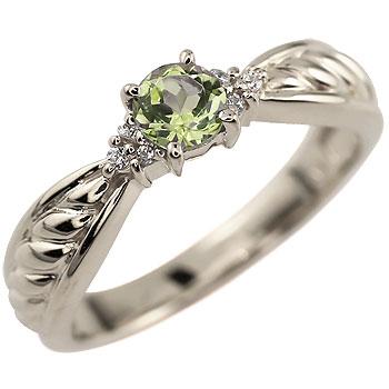 ペリドット プラチナ リング ダイヤモンド 指輪 ピンキーリング 8月誕生石