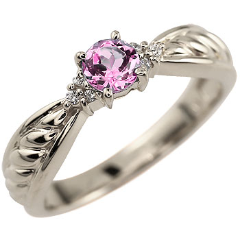 ピンクサファイア プラチナ リング ダイヤモンド 指輪 ピンキーリング 9月誕生石