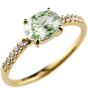 ペリドット リング ダイヤモンド 指輪 ピンキーリング ダイヤ イエローゴールドk18 シンプル レディース 8月誕生石