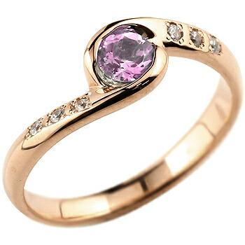 ピンクサファイア リング 指輪 スパイラルリング ピンキーリング ピンクゴールドk18 9月誕生石