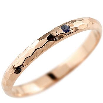 サファイア ピンキーリング ピンクゴールドk18 指輪 一粒 9月誕生石 18金