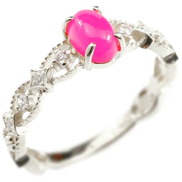 婚約指輪 リング ホワイトゴールドk10 ピンクカルセドニー ダイヤモンド エンゲージリング 指輪 透かし ミル打ち ピンキーリング アンティーク 10金 宝石 レディース