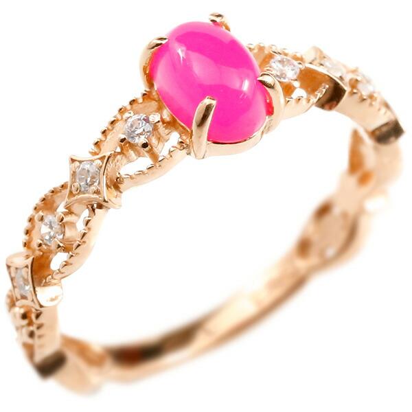 婚約指輪 リング ピンクゴールドk10 ピンクカルセドニー ダイヤモンド エンゲージリング 指輪 透かし ミル打ち ピンキーリング アンティーク 10金 宝石 レディース
