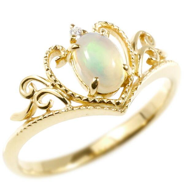 婚約指輪 リング イエローゴールドk10 ティアラ オパール ダイヤモンド エンゲージリング 指輪 透かし ミル打ち ピンキーリング プリンセス 10金 宝石 レディース