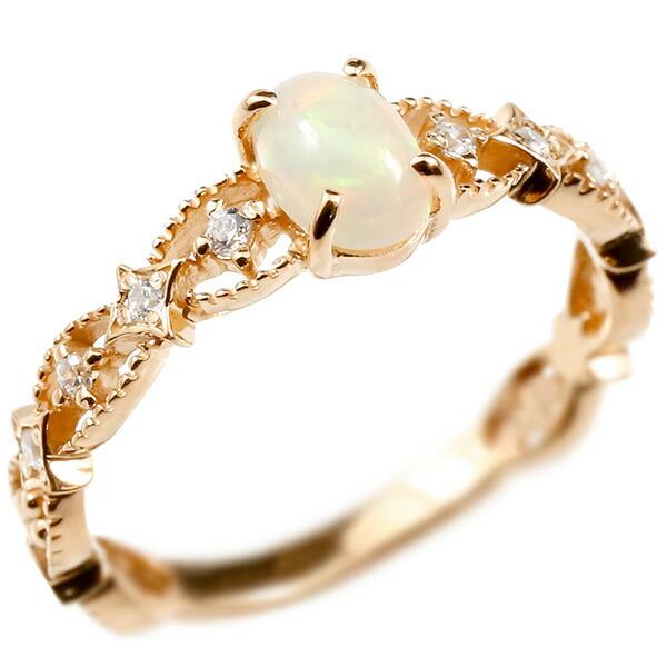 婚約指輪 リング ピンクゴールドk18 オパール キュービックジルコニア エンゲージリング 指輪 透かし ミル打ち ピンキーリング アンティーク 18金 宝石 レディース