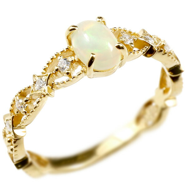 婚約指輪 リング イエローゴールドk18 オパール ダイヤモンド エンゲージリング 指輪 透かし ミル打ち ピンキーリング アンティーク 18金 宝石 レディース
