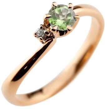 ペリドット リング 指輪 ピンキーリング ピンクゴールドk18 8月誕生石