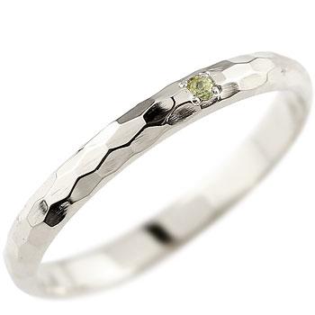 ペリドット ピンキーリング ホワイトゴールドk18 指輪 一粒 8月誕生石 18金