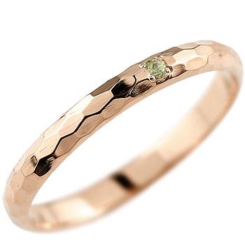 ペリドット ピンキーリング ピンクゴールドk18 指輪 一粒 8月誕生石 18金