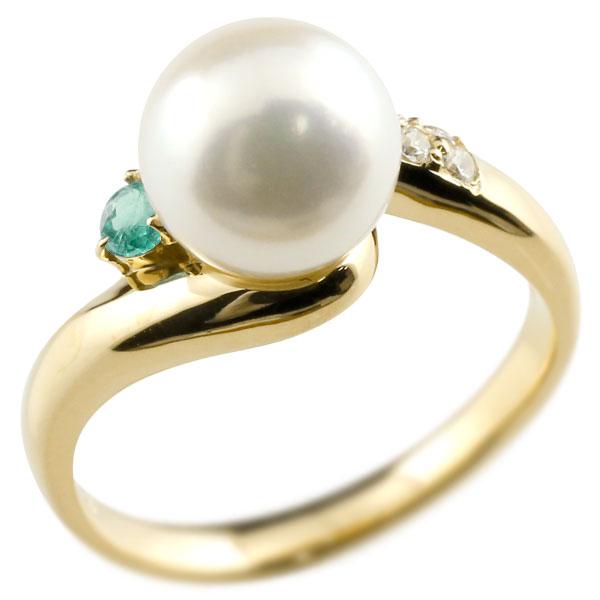 ピンキーリング 真珠 パール エメラルド イエローゴールドk18 リング ダイヤモンド ダイヤ 指輪