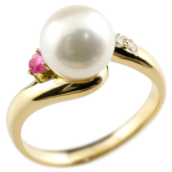 ピンキーリング 真珠 パール ルビー イエローゴールドk18 リング ダイヤモンド ダイヤ 指輪
