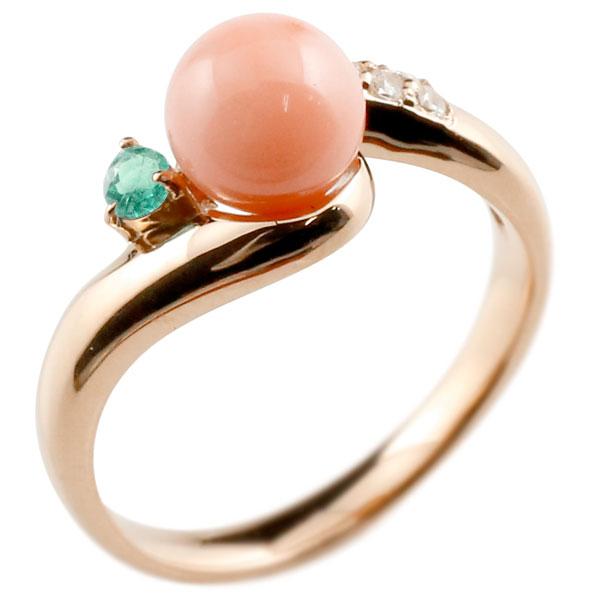 ピンキーリング 珊瑚 コーラル サンゴ エメラルド ピンクゴールドk10 リング ダイヤモンド ダイヤ 指輪