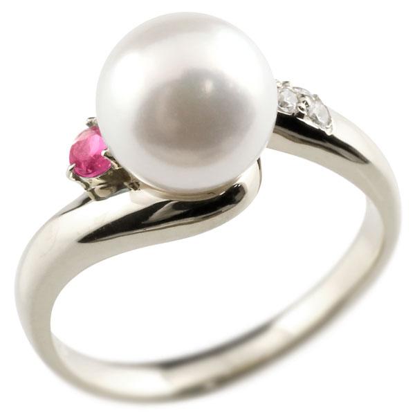 ピンキーリング 真珠 パール ルビー プラチナ900 リング ダイヤモンド ダイヤ 指輪