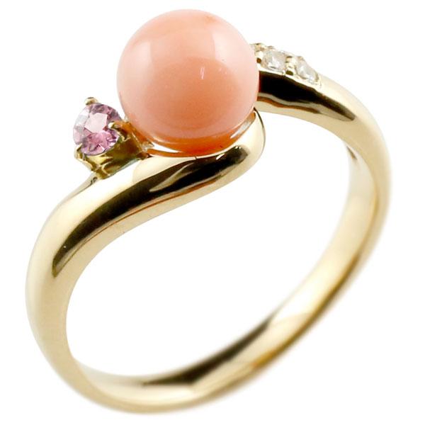 ピンキーリング 珊瑚 コーラル サンゴ ピンクトルマリン イエローゴールドk10 リング ダイヤモンド ダイヤ 指輪