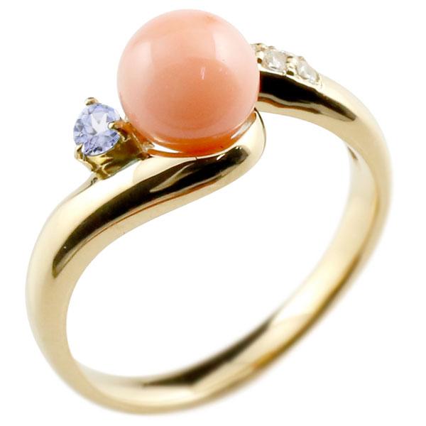 ピンキーリング 珊瑚 コーラル サンゴ タンザナイト イエローゴールドk18 リング ダイヤモンド ダイヤ 指輪