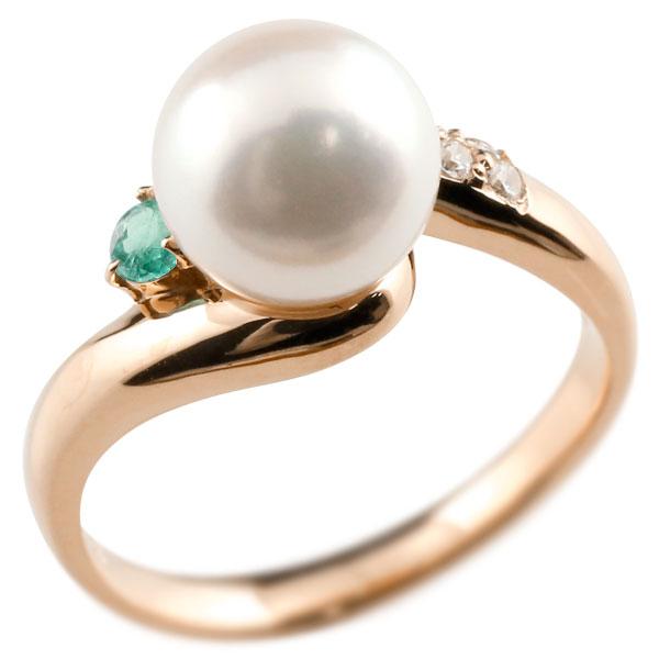 ピンキーリング 真珠 パール エメラルド ピンクゴールドk10 リング ダイヤモンド ダイヤ 指輪