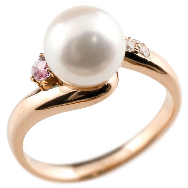 ピンキーリング 真珠 パール ピンクトルマリン ピンクゴールドk10 リング ダイヤモンド ダイヤ 指輪