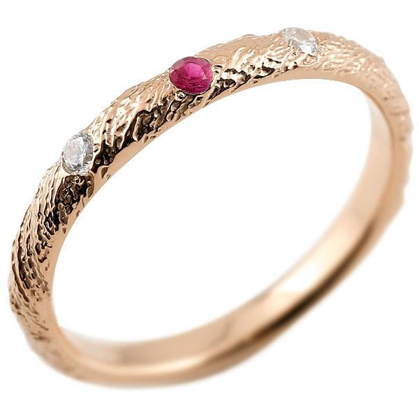 ゴールドリング ピンキーリング k18 ダイヤモンド ルビー アンティーク ストレート 7月誕生石 指輪 ダイヤモンドリング
