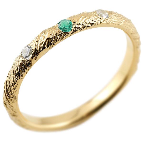 ゴールドリング ピンキーリング k18 ダイヤモンド エメラルド アンティーク ストレート 5月誕生石 指輪 ダイヤモンドリング