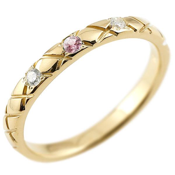 ゴールドリング ピンキーリング k18 ダイヤモンド ピンクトルマリン アンティーク ストレート チェック柄 10月誕生石 指輪 ダイヤモンドリング