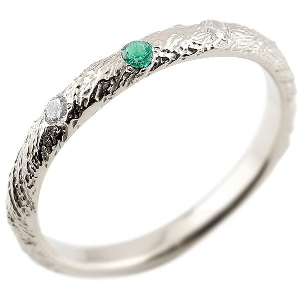 プラチナリング ピンキーリング pt900 ダイヤモンド エメラルド アンティーク ストレート 5月誕生石 指輪 ダイヤモンドリング