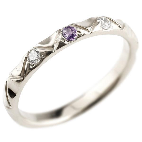 シルバーリング ピンキーリング sv925 ダイヤモンド アメジスト アンティーク ストレート 2月誕生石 指輪 ダイヤモンドリング