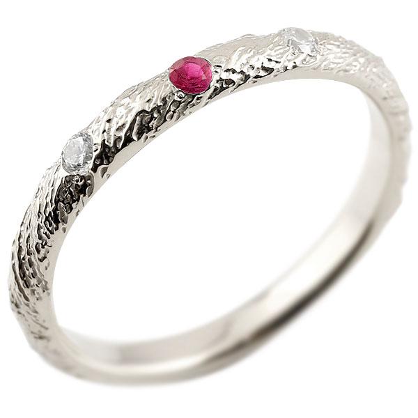 プラチナリング ピンキーリング pt900 ダイヤモンド ルビー アンティーク ストレート 7月誕生石 指輪 ダイヤモンドリング