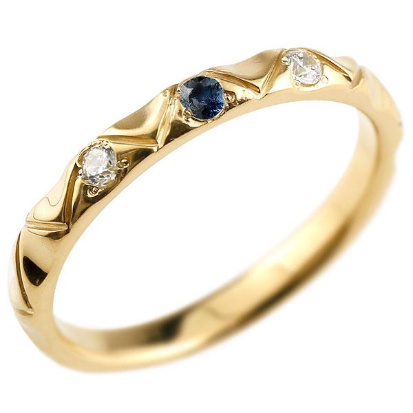 ゴールドリング ピンキーリング k18 ダイヤモンド サファイア アンティーク ストレート 9月誕生石 指輪 ダイヤモンドリング