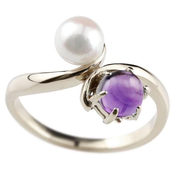 ピンキーリング 真珠 パール アメジスト 2月誕生石 プラチナ900 リング 指輪