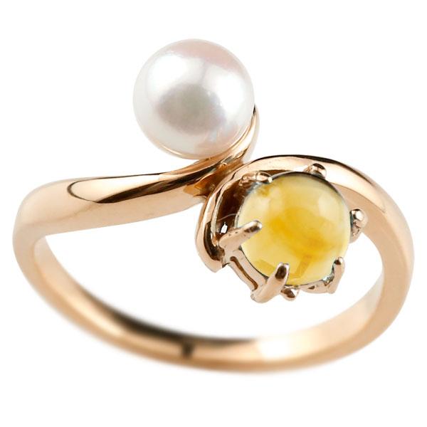 ピンキーリング 真珠 パール シトリン 11月誕生石 ピンクゴールドk10 リング 指輪