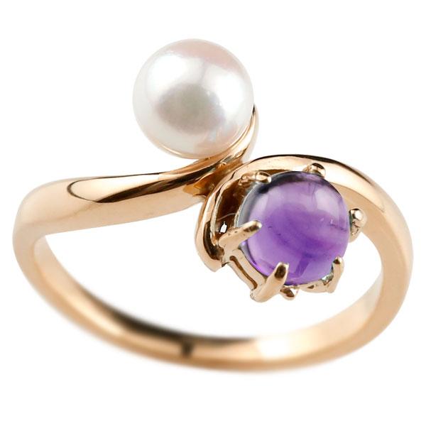 ピンキーリング 真珠 パール アメジスト 2月誕生石 ピンクゴールドk18 リング 指輪