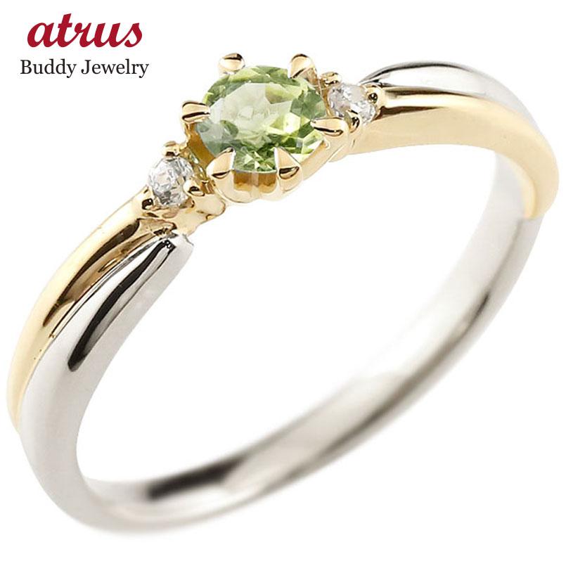 ペリドット リング プラチナ リング 指輪 イエローゴールドk18 コンビリング 一粒 大粒 18金 ダイヤモンドリング ダイヤ  ストレート