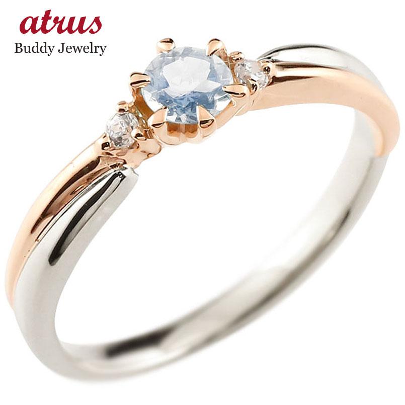 ブルームーンストーン リング プラチナ リング 指輪 ピンクゴールドk18 コンビリング 一粒 大粒 18金 ダイヤモンドリング ダイヤ  ストレート