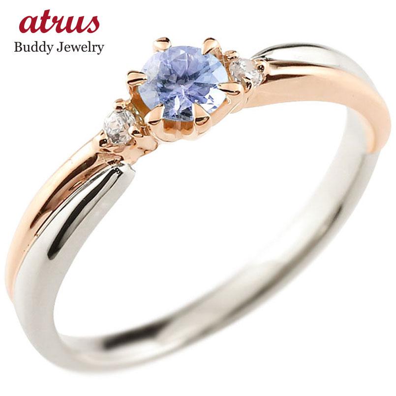 タンザナイト リング プラチナ リング 指輪 ピンクゴールドk18 コンビリング 一粒 大粒 18金 ダイヤモンドリング ダイヤ  ストレート