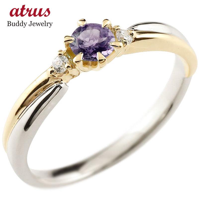 アメジスト リング プラチナ リング 指輪 イエローゴールドk18 コンビリング 一粒 大粒 18金 ダイヤモンドリング ダイヤ  ストレート