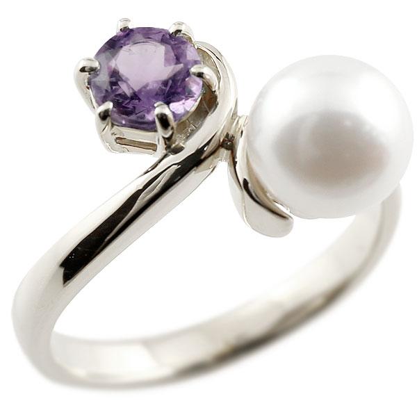 ピンキーリング 真珠 パール アメジスト シルバー925リング 指輪
