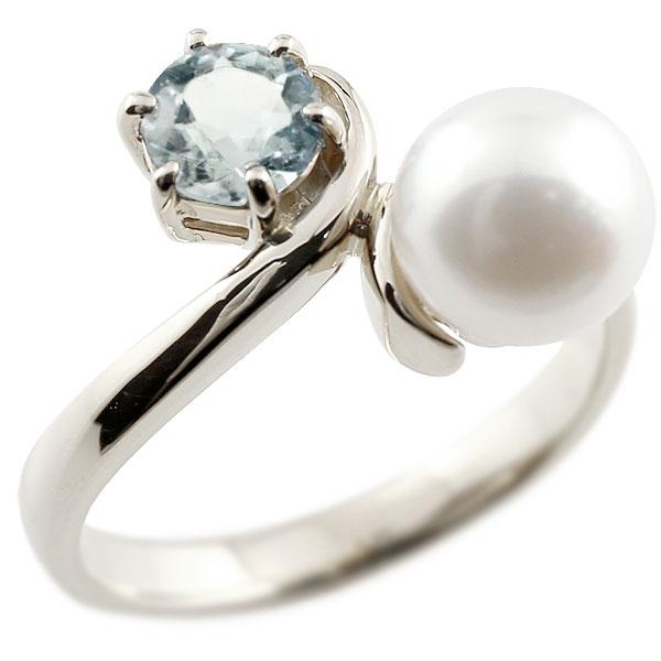 ピンキーリング 真珠 パール アクアマリン シルバー925リング 指輪