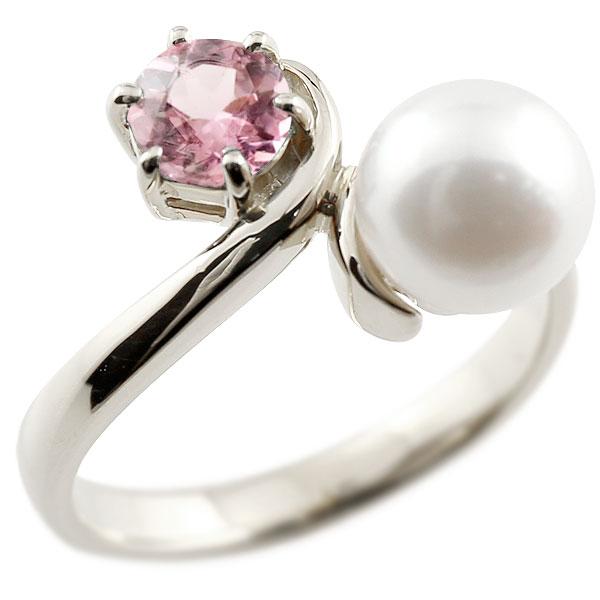 ピンキーリング 真珠 パール ピンクトルマリン ホワイトゴールドk10 リング 指輪