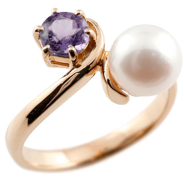 ピンキーリング 真珠 パール アメジスト ピンクゴールドk10 リング 指輪