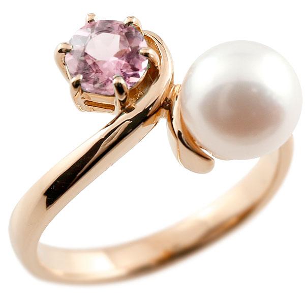 ピンキーリング 真珠 パール ピンクトルマリン ピンクゴールドk18 リング 指輪