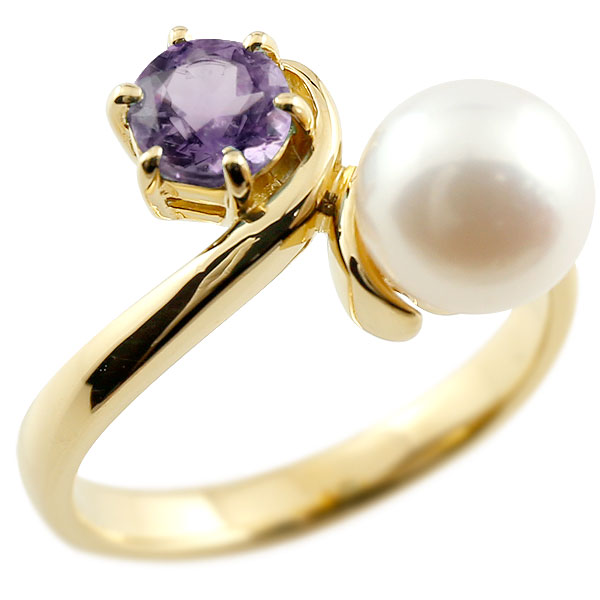 ピンキーリング 真珠 パール アメジスト イエローゴールドk10 リング 指輪