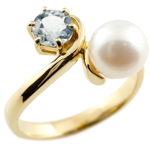 ピンキーリング 真珠 パール アクアマリン イエローゴールドk10 リング 指輪
