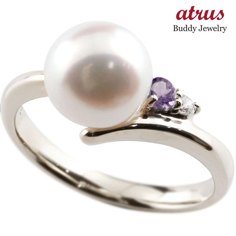 ピンキーリング 真珠 パール アメジスト ホワイトゴールドk18 リング ダイヤモンド ダイヤ 指輪