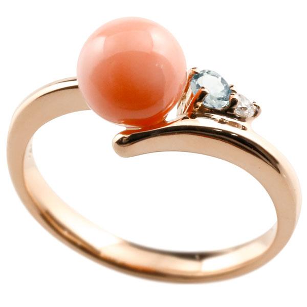 ピンキーリング 珊瑚 サンゴ コーラル アクアマリン ピンクゴールドk18 リング ダイヤモンド ダイヤ 指輪