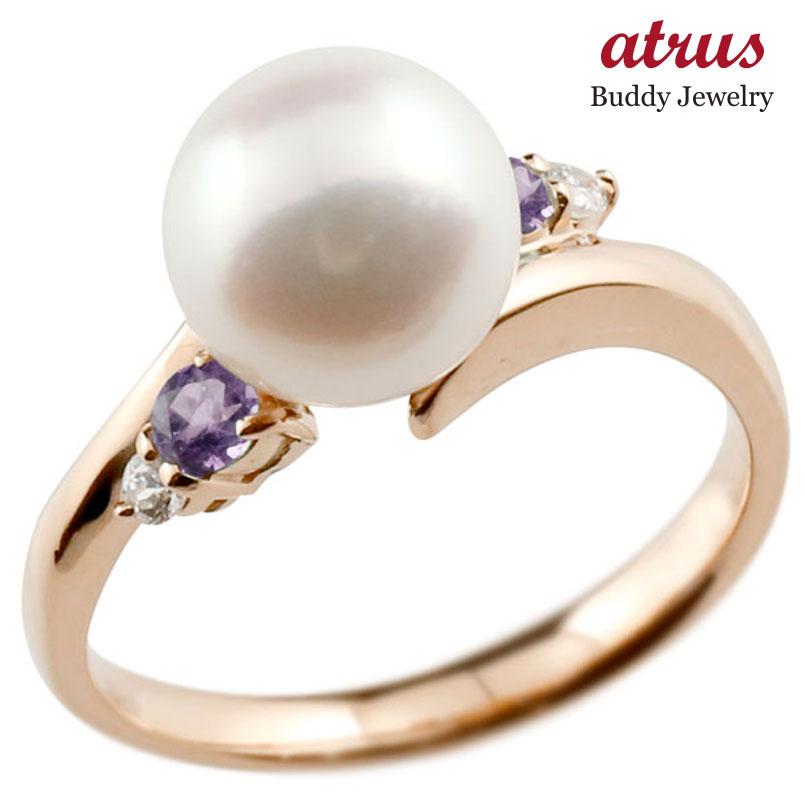 ピンキーリング 真珠 パール アメジスト ピンクゴールドk18 リング ダイヤモンド ダイヤ 指輪