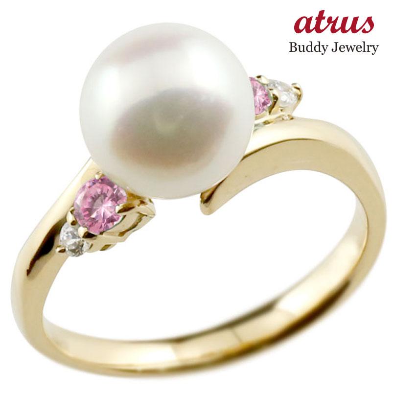 ピンキーリング 真珠 パール ピンクサファイア イエローゴールドk18 リング ダイヤモンド ダイヤ 指輪