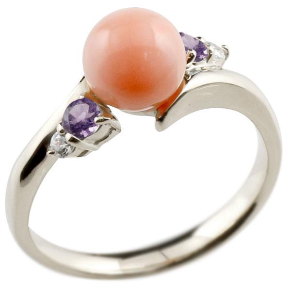 ピンキーリング 珊瑚 サンゴ コーラル アメジスト ホワイトゴールドk10 リング ダイヤモンド ダイヤ 指輪