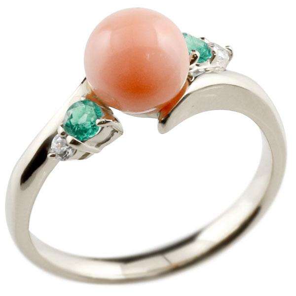 ピンキーリング 珊瑚 サンゴ コーラル エメラルド ホワイトゴールドk18 リング ダイヤモンド ダイヤ 指輪