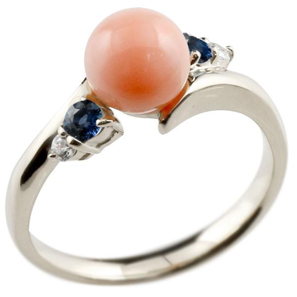 ピンキーリング 珊瑚 サンゴ コーラル サファイア ホワイトゴールドk10 リング ダイヤモンド ダイヤ 指輪