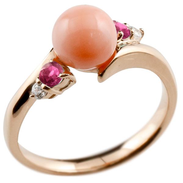 ピンキーリング 珊瑚 サンゴ コーラル ルビー ピンクゴールドk18 リング ダイヤモンド ダイヤ 指輪